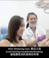 Whitening 4